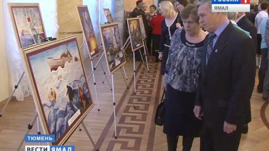 Сегодня в Тюмени дали старт торжествам, посвященным 85-летию Ямала