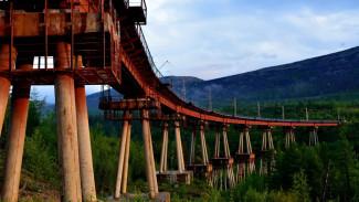 Сергей Шойгу дал старт реконструкции легендарной БАМ