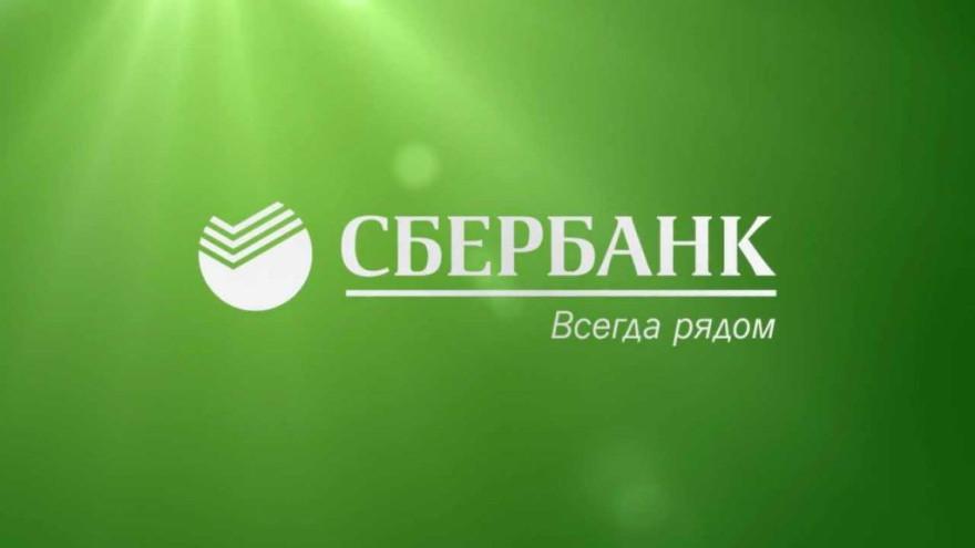 Сбербанк приглашает жителей Ноябрьска на ярмарку недвижимости