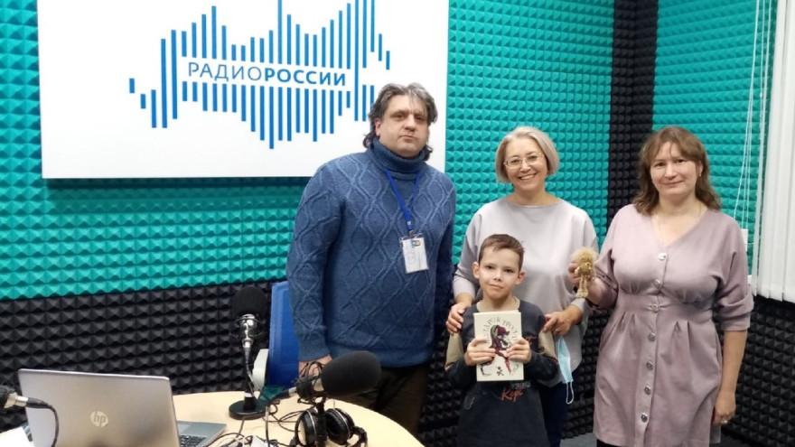 Радиоклуб «Семья и книга»: сказка «Подарок тролля»