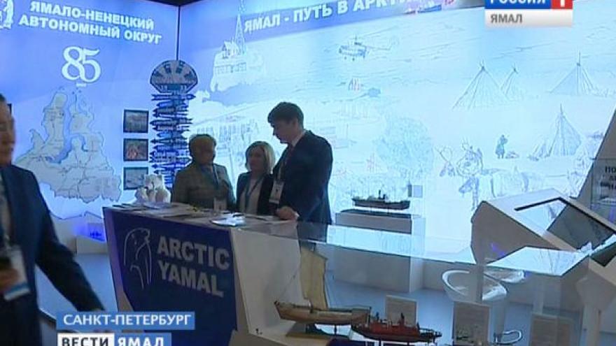 Губернатор Ямала принял участие в Арктическом форуме в Санкт-Петербурге