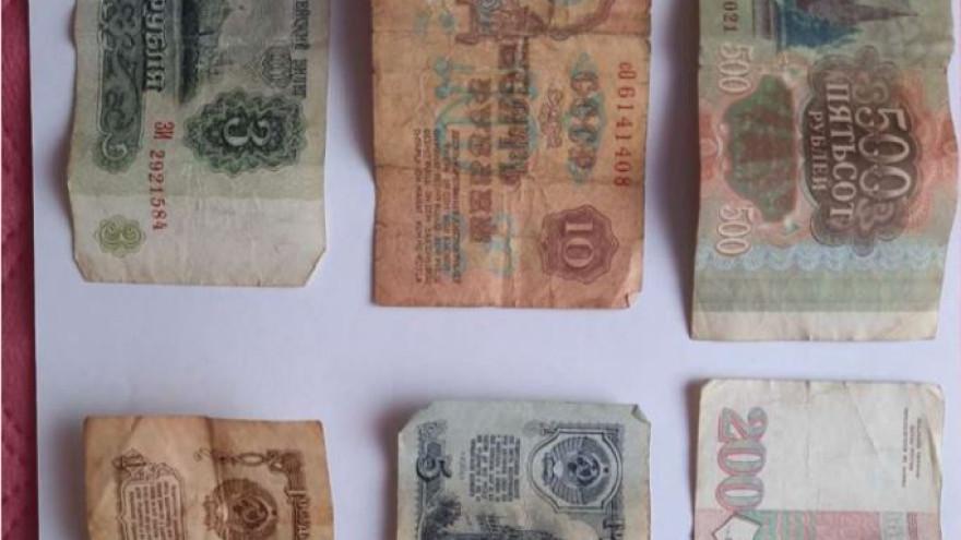 Бумажные деньги СССР: на Ямале продаются банкноты за 100 тысяч рублей