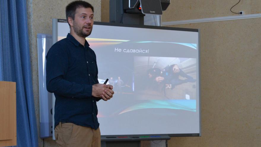 Школьники Ноябрьска встретились с «вдохновителем» Денисом Ефремовым