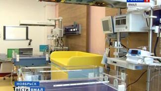 В Ноябрьске открылась единственная на Ямале генетическая лаборатория