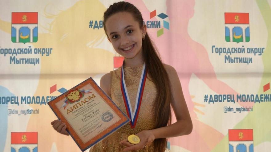 Юная жительница Салехарда стала победителем международного конкурса музыкального творчества