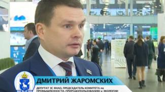 Дмитрий Жаромских о совершенствовании экологического законодательства и переходе к «зеленой» экономике