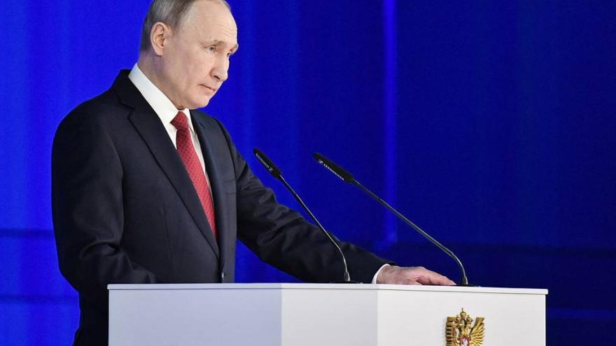 Владимир Путин поставил задачу выйти на устойчивый рост численности населения