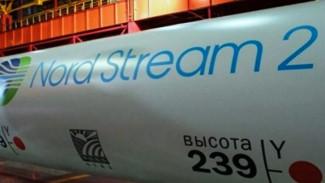 Nord Stream 2 AG: строительство «Северного потока-2» завершится в ближайшие дни