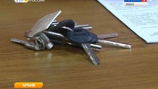 Ямал возглавил рейтинг регионов по доступности аренды жилья