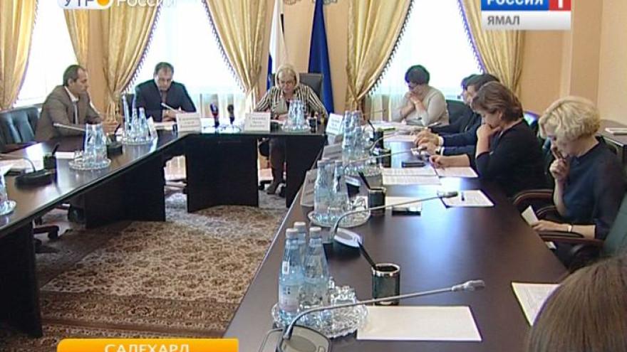 На Ямале раздавали гранты на реализацию различных социальных проектов
