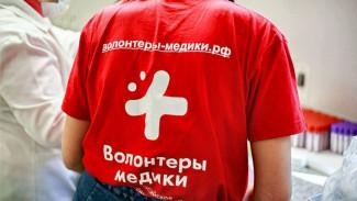 Новые идеи, старые наработки. Милана Зандукаева — о волонтёрском движении на Ямале