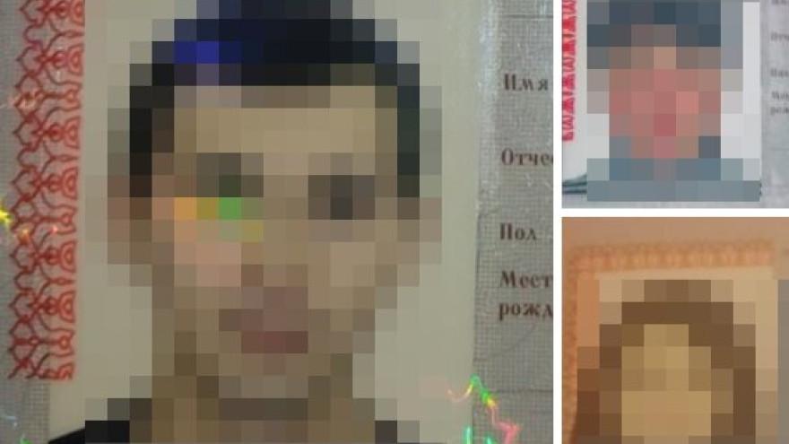 В Салехарде появился «чёрный список» граждан с их именами и фотографиями