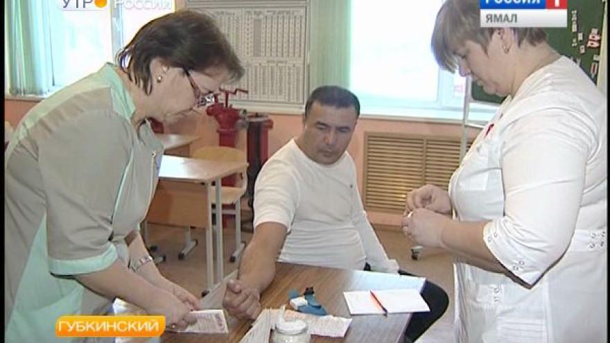 Доверяй, но проверяй. Губкинские врачи тестируют всех желающих на ВИЧ