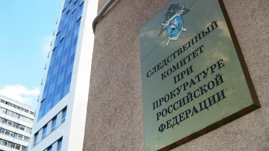 Для обратной связи с гражданами в СК создадут информационный центр