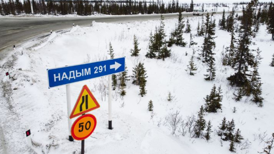 На Ямале перестанут возмещать расходы за провоз транспорта на ж/д платформе или пароме