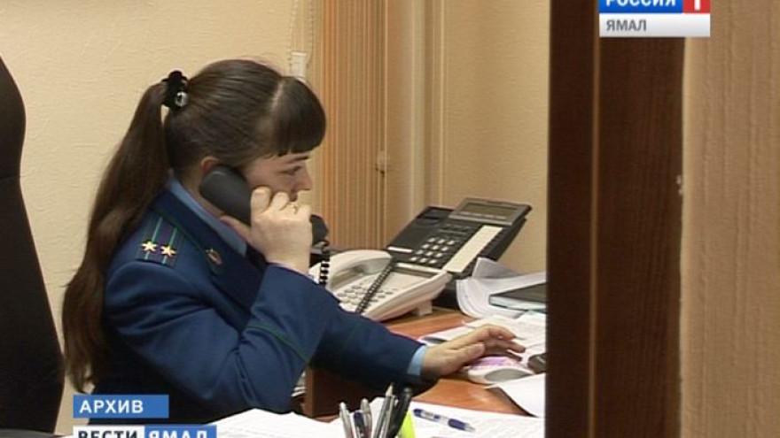 Молодая мама добилась восстановления на работе через прокуратуру