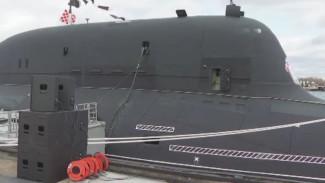 Военно-морской флот России пополнился новейшим атомным подводным крейсером