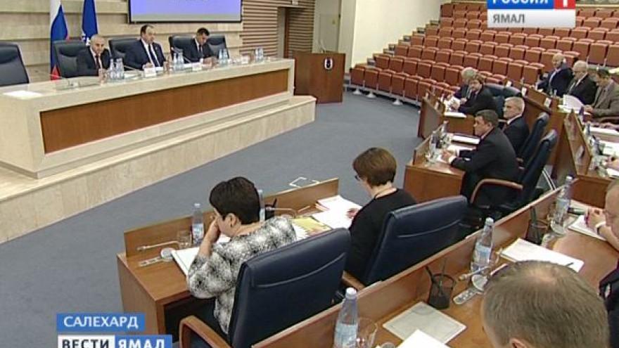 Состоялось заседание правительственной комиссии по противодействию коррупции в регионе