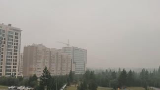На Ямал пришёл дым от сильных пожаров в Якутии