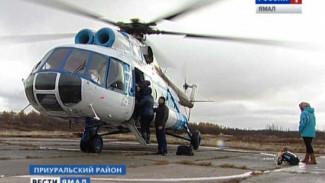 В труднодоступные регионы страны поставят санитарные вертолеты