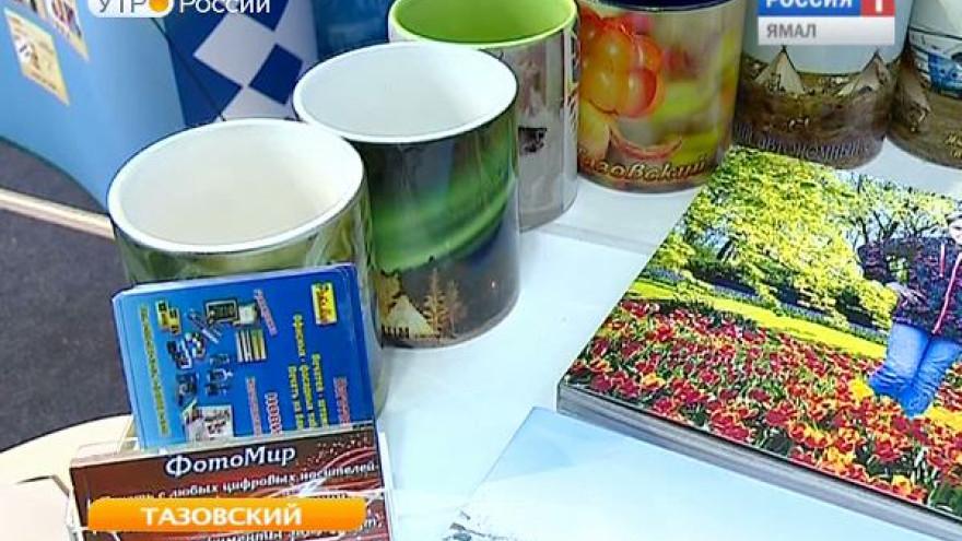 Спрос есть, предложений мало. Тазовский район задумался о массовом производстве сувениров