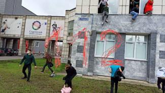 Стрельба в госуниверситете Перми: 8 человек погибли ВИДЕО