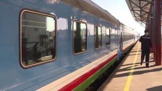 Прямиком до тихоокеанских ворот России без пересадок: в Якутии запустили «Дальневосточный экспресс»