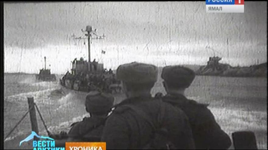 Петсамо-Киркенесская операция. 71 год назад началась битва за «ворота в Арктику»