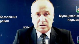 Глава Надымского района рассказал о ситуации с коронавирусом и предпринятых мерах