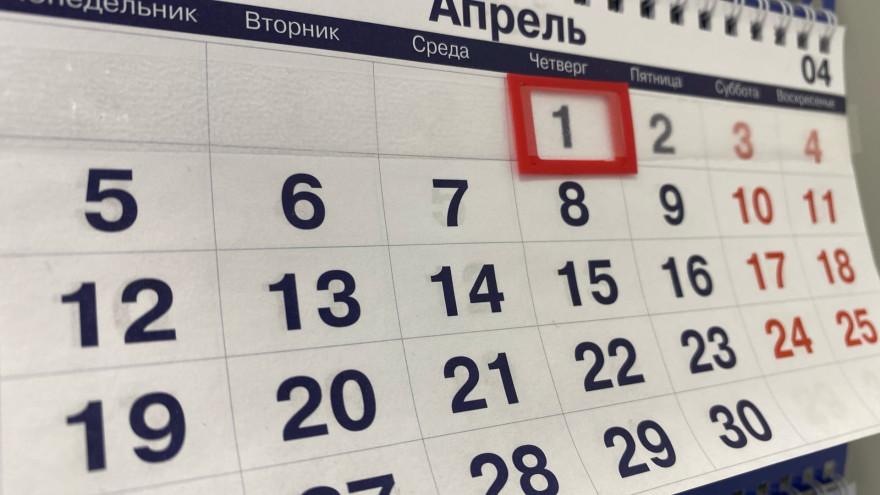 От маркировки пива до новшеств в сдаче на права: как изменится жизнь россиян с 1 апреля