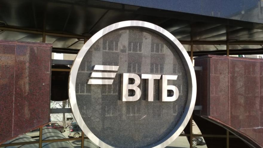 ВТБ анонсирует бонусные условия для клиентов в сезон скидок и распродаж