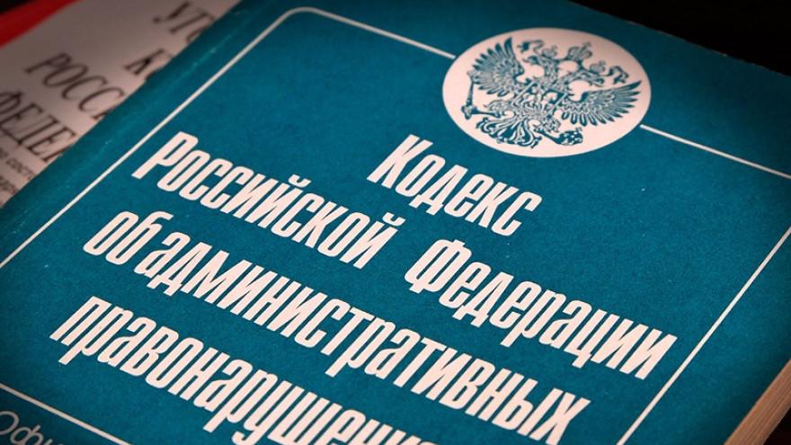 В России впервые может быть объявлена амнистия по легким статьям КоАП