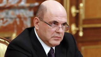 Михаил Мишустин: новая долгосрочная программа увеличит производственные мощности СПГ в три раза