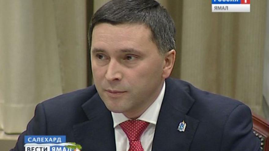 Дмитрий Кобылкин обозначил приоритеты законодательных инициатив на следующий год