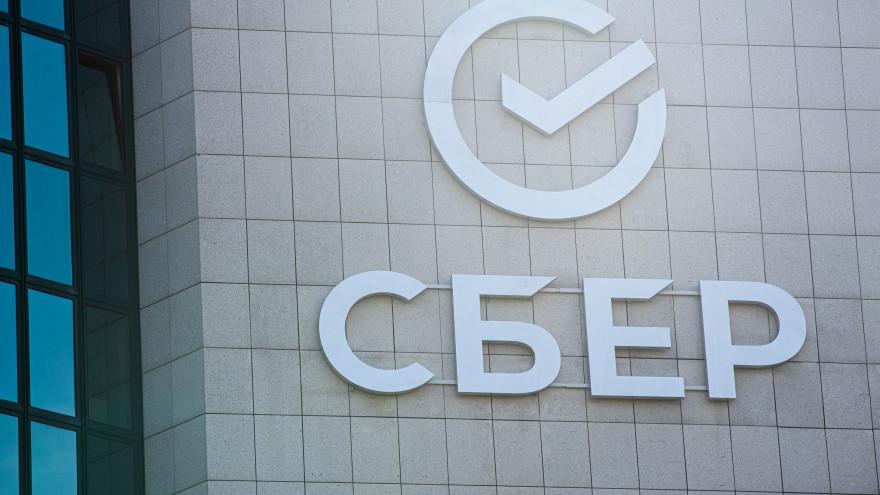 Даже стенд стал виртуальным: Сбер представил свои цифровые новации и сервисы экосистемы на «Иннопроме»