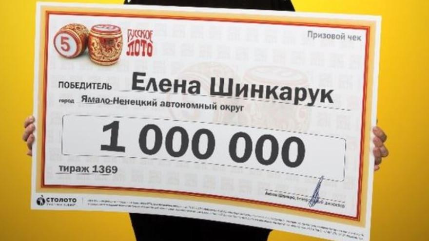 Бумеранг добра вернулся: волонтер из ЯНАО выиграла в лотерею 1миллион рублей