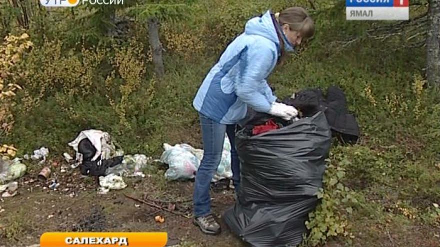 Общественники продолжают наводить порядок на маршрутах каслания оленей