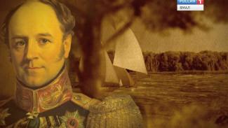 Сибирские истории, часть 1