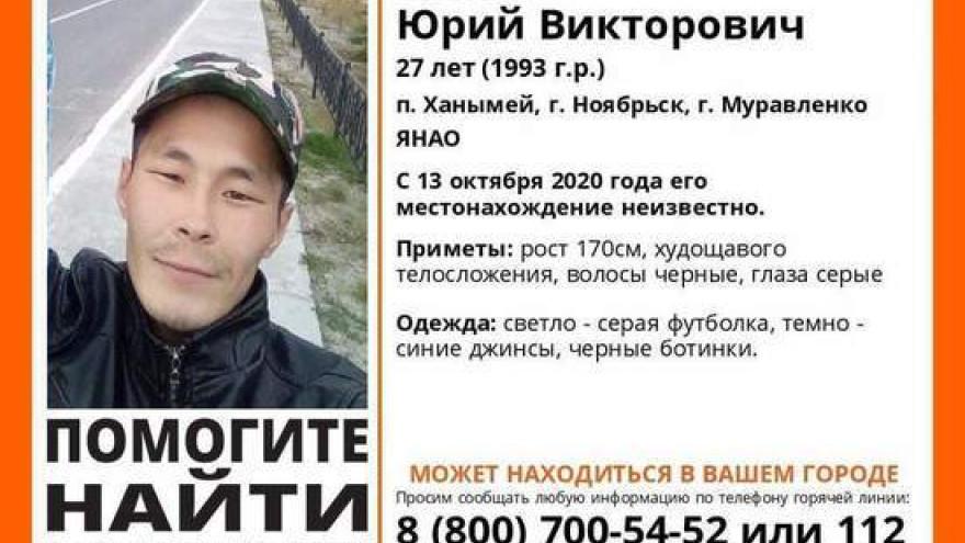 Внимание! На Ямале ищут пропавшего мужчину