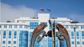 День Государственного флага на Ямале отмечают серией флешмобов