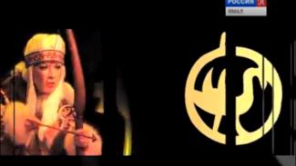 Сёётэй Ямал – «Сармик». Фрагмент концерта «Новые ритмы старого века»
