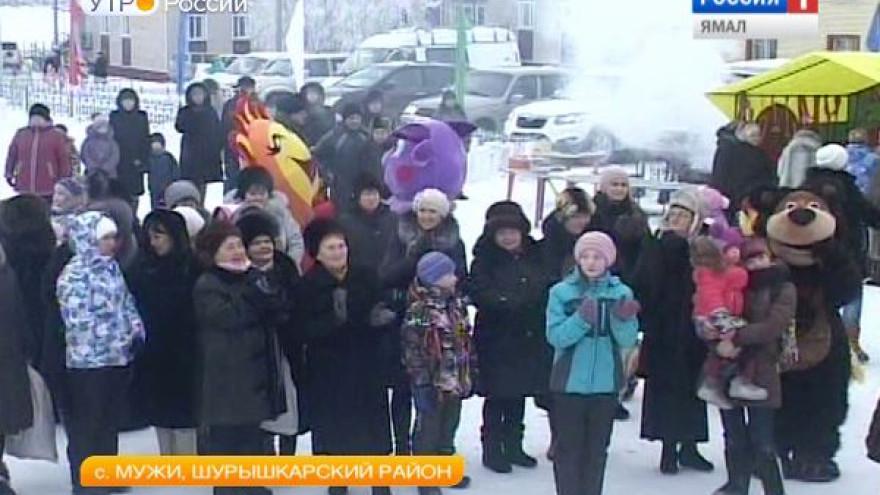 Народными песнями и плясками в Мужах отметили 85 годовщину Шурышкарского района