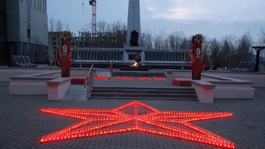 «Свеча Памяти» зажглась в Салехарде