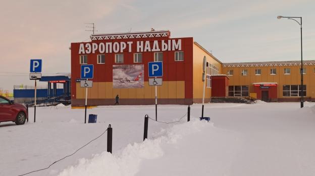 vesti-yamal.ru