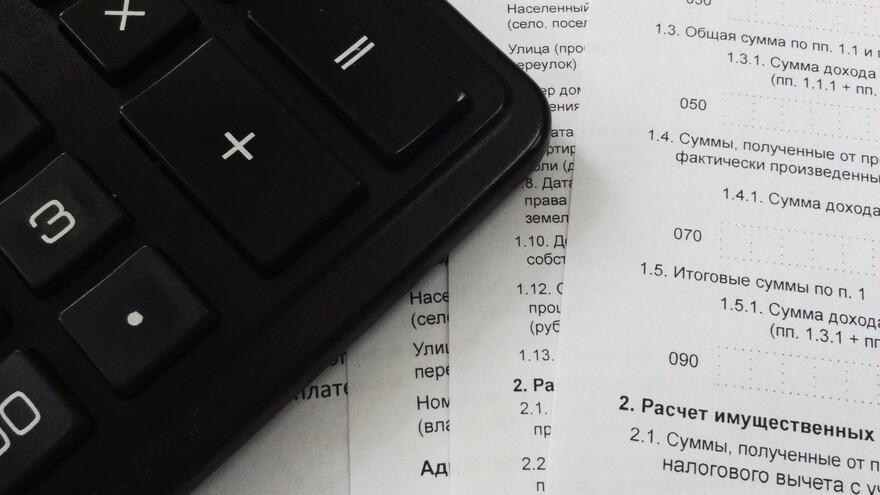 Главу надымской фирмы «ФундаментПроект» будут судить за сокрытие от налоговой более 2,6 млн рублей