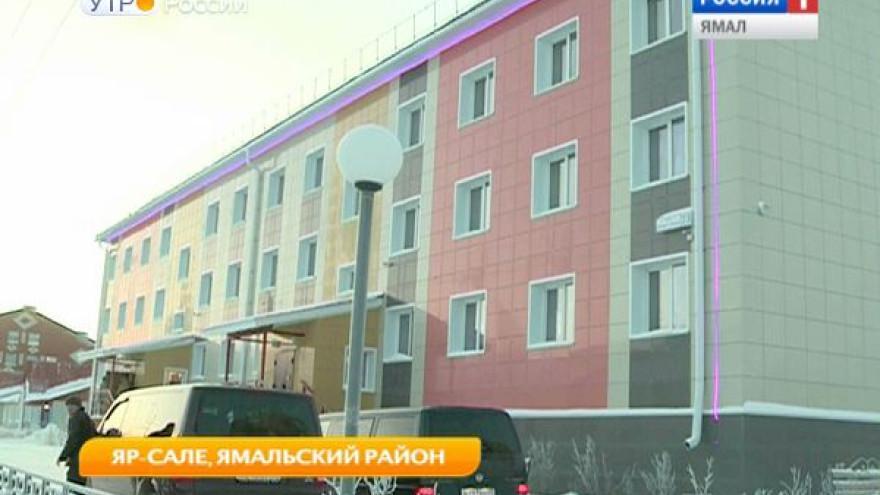 Светло, тепло и уютно теперь в новом общежитии медикам Яр-Сале