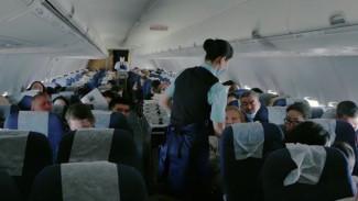 Больше 8 часов пути к морю. В Якутии запустили сезонные перелеты к южным берегам России
