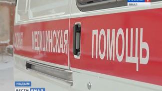 В Надыме во дворе жилого дома иномарка сбила 9-летнего ребенка