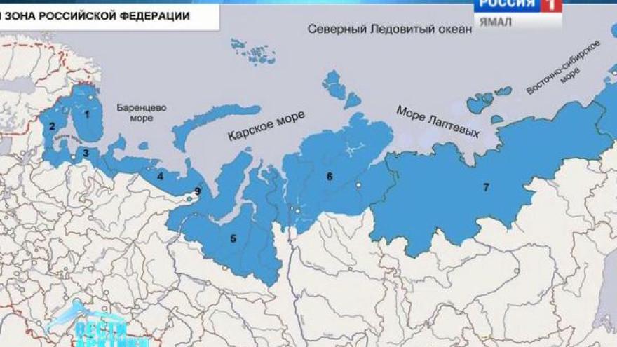 Регионам арктической зоны хотят присвоить статус территории опережающего развития