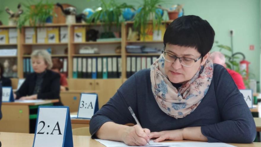 На Ямале родители выпускников, представители СМИ и власти сдадут ЕГЭ по русскому языку
